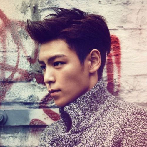 Korean Hairstyles Male